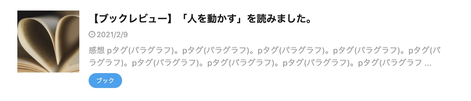 サムネイル(正方形×無加工)